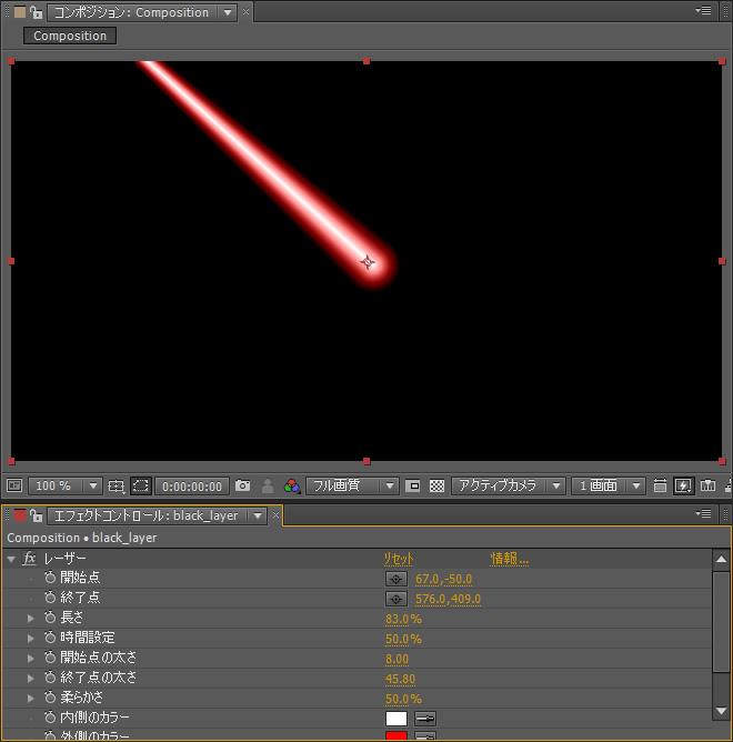 レーザー | Adobe After Effects エフェクト一覧