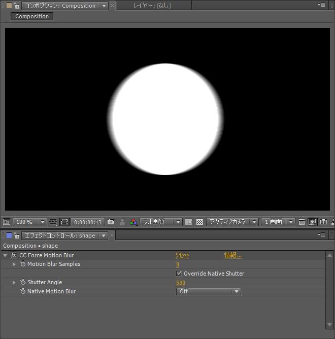 CC Force Motion Blur