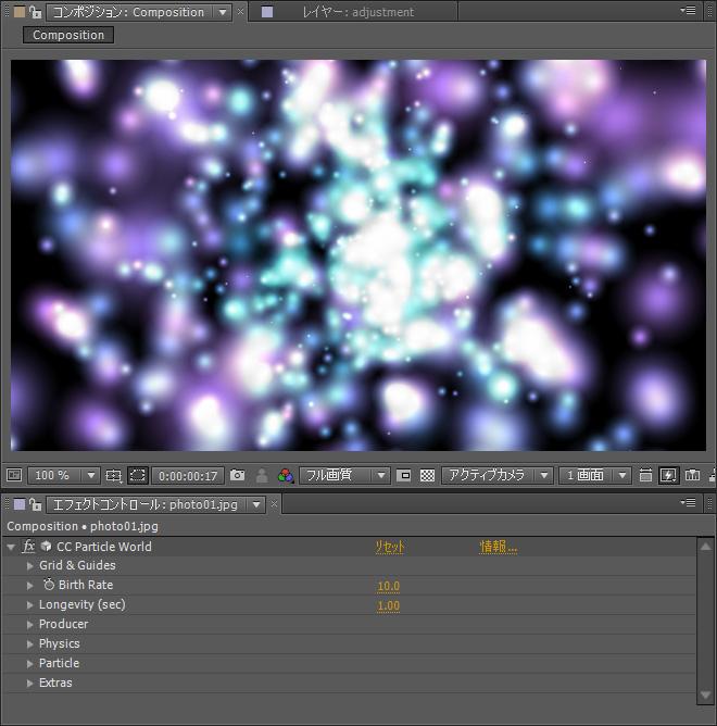 CC Particle World