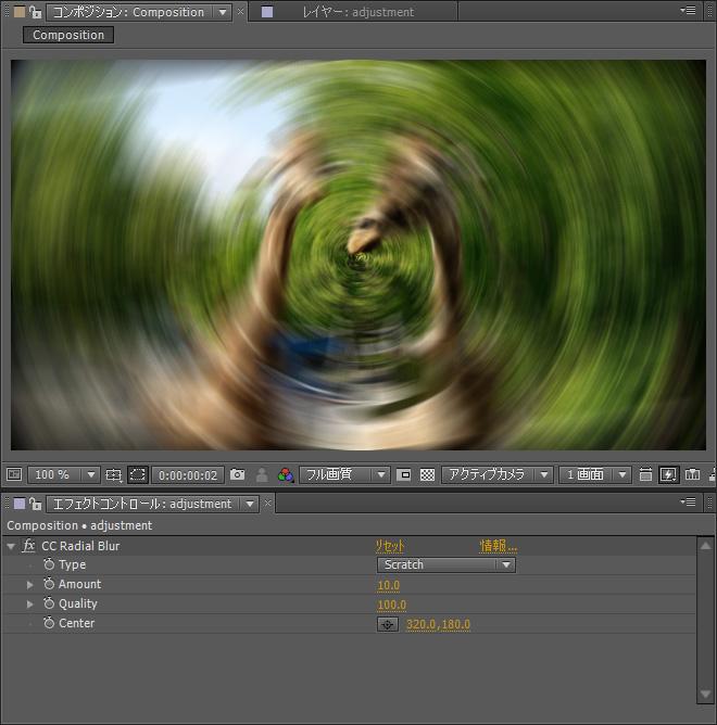 CC Radical Blur作例01